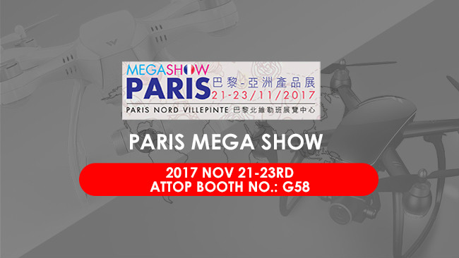 2017 Paris Maga Show